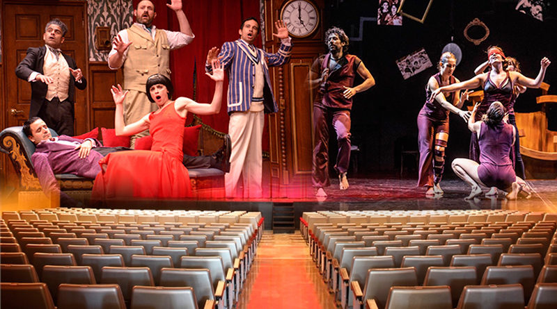 Beneficios de ir al teatro - ArtesUnidas.com