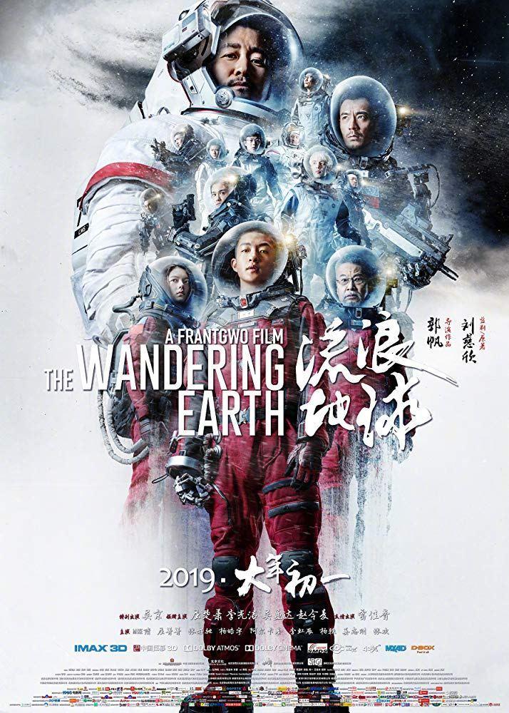 La Tierra Errante - Cine de Ciencia Ficción Chino - ArtesUnidas.com